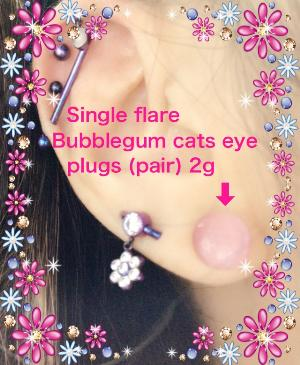 2g Single flare Bubblegum cats eye plugs