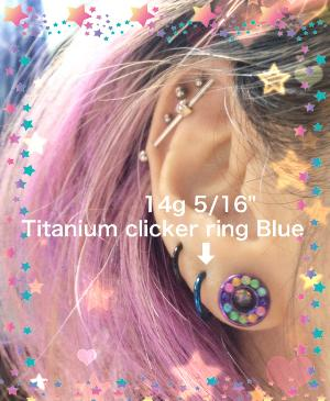 "14g 5/16"" Blue  -- Photo # 75536"